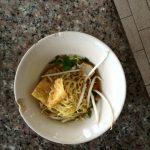 Bean Curd Noodle