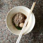 Thick Soup Noodle
